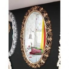 M3 Rustik Desenli Oymalı İşlemeli Oval Çerçeveli 70x120cm Boy Banyo Salon Antre Koridor Duvar Aynası