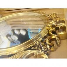 Antik Oymalı Desenli İşlemeli 103 cm Rustik Altın Sarı Çerçeveli Askılı Boy Banyo Antre Duvar Aynası
