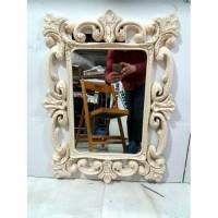 M3 Krem Çatlatma Rustik Desen Oymalı İşlemeli Kare Çerçeveli 60x80cm Boy Banyo Koridor Duvar Aynası