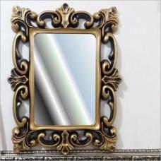 Eskitme Altın Dikdörtgen Rustik Desenli Oymalı İşleme Etajer Komidin Banyo Salon Antre Duvar Aynası