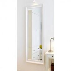 Kemik Beyaz 110cm Uzun Dikey Yatay Kullanılabilir Askılı Boy Banyo Salon Antre Şifonyer Duvar Aynası