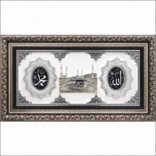Allah(cc) Muhammed(sav) Kabe Resimli 155x86cm Kabe Lafslı Dev Camlı Kristal Taşlı Dini Cami Panosu