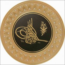 Büyük Yuvarlak Osmanlı Tuğralı Parlak Taşlı Dini Ürün Varak Yaldız 42 cm Vitrin Duvar Panosu Tabak