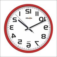 Kırmızı 28 cm Çerçeve Ters Yazılı Çalışan Aynadan Okunabilen Kalın Yazılı İlginç Berber Duvar Saati